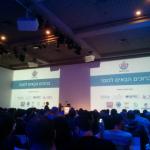 כנס קידום אתרים – NextCase 2013