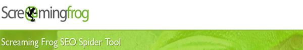 Screaming_frog - בדיקת תקינות דפים למנועי חיפוש
